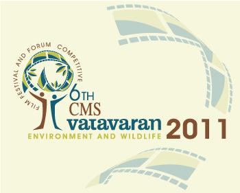 Logo Design For Indian Environmental Film Festival