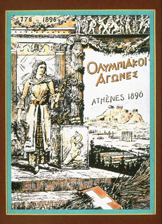 Olympics logo Athens 1896 Greece summer