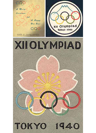 Olympics logo Sapporo, Japan, 1940 summer (canceled)